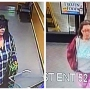 Police: Two women stole packaged meat from Forest Kroger