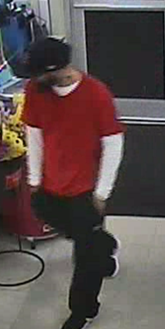 The Fall River Police Department is asking the public to help them track down an armed robbery suspect. (Police photo)
