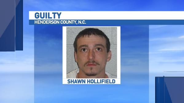 Shawn Hollifield is the second person to be tried in the death of Deque Taylor in December of 2015. (Photo credit: Henderson County Sheriff's Office)