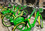 180212_komo_electric_bikes_03_1200.jpg