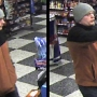 Fall River police seek man accused of robbing store twice in one month